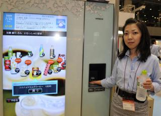 Торговый автомат с механизмом биометрической идентификации